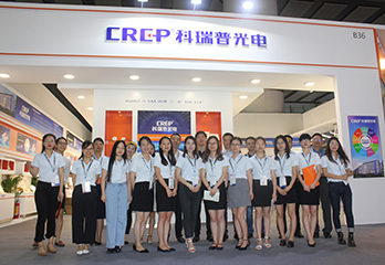 CREP participated in the 2018 Guangzhou international lighting exhibition