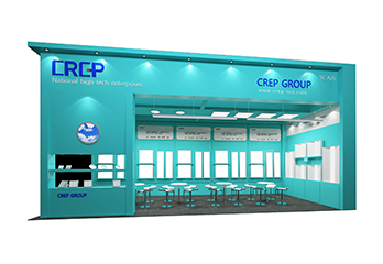CREP will attend the Hong Kong Autumn Lighting Exhibition in 2019